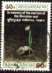 Flower, Martyrs of War of Liberation, Bangladesh SC#40 used