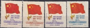 China #50-1, 53-4  F-VF Unused CV $272.50 (Z1610)