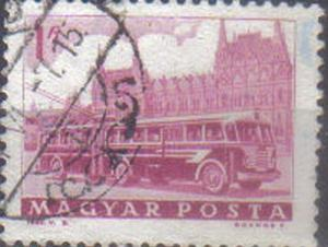 HUNGARY,  1963 used 1ft, Transport and Communications.  Shades