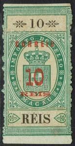 MACAU 1887 ARMS 10R OVERPRINTED ON 10R