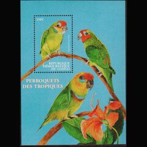 ZAIRE 2000 - Scott# 1541 S/S Parrots NH