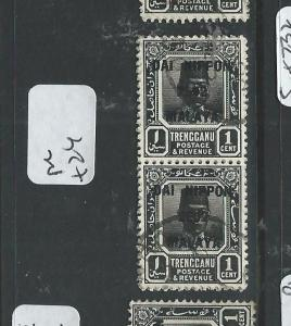 MALAYA JAPANESE OCCUPATION TRENGGANU (P2307B) 1C DN SG J119 PR  VFU