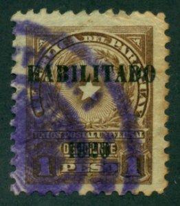Paraguay 1920 #229 U SCV (2018) = $0.25