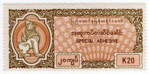 (I.B) Burma Revenue : Special Adhesive K20