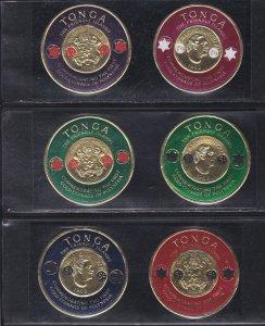 Tonga # 141-145, C11-15, CO8. Gold Coinage Revalued Self Adhesives, NH, 1/2 Cat.