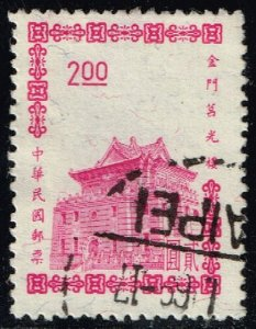 China ROC #1400 Chu Kwang Tower; Used (3Stars)