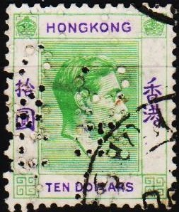 Hong Kong. 1938 $10 (Perfin ?) S.G.161 Fine Used