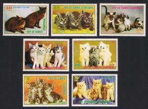 Eq. Guinea Cats and Kittens 7v MI#1016-1022