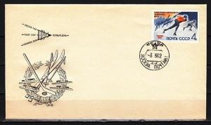 Russia, Scott cat. 2563. Speed Skater, o/print issue on a First day cover.