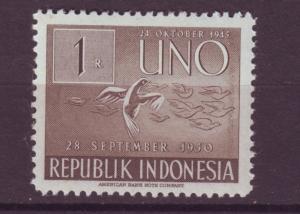 J8765 JLs stamps @20% 1951 indonesia hv set mnh #367