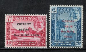 Aden Seiyun 1946 WWII Victory Issue Scott # 12 - 13 MH