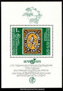 Bulgaria Scott 2253 Mint never hinged.