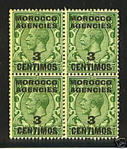 British Offices Morocco #58 VF MNH - 1917 3c King George V