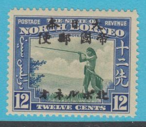 NORTH BORNEO N23 JAPANESE OCCUPATION MINT NEVER HINGED OG NO FAULTS EXTRA  FINE