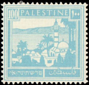 Palestine #80, Incomplete Set, 1927-1942, Hinged