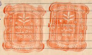 (I.B) Palestine Revenue : Impressed Duty £1 500m (complete document)
