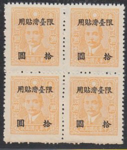 TAIWAN Overprint SG55 block of 4 - mint no gum as issued....................G634