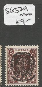 Burma Jap Oc SG J29 MNH (1csp)