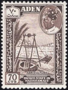 Aden 47 - Mint-NH - 70c Agriculture (1963)