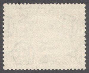 Aden 1937 10r Olive Green Dhow Scott 12 VFU Cat $550