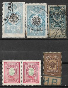 COLLECTION LOT OF # 801 RUSSIA 6 FISCAL  STAMPS