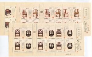 China -Scott 3919-21 - Ming & Qing Dynasty  - 2011-15 - MNH- 3 X Full Sheet