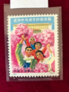 CHINA PRC Cultural Revolution Stamp # 1076 P-6 MNH