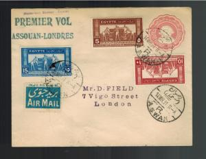 1931 Aswan Egypt to England First Flight Cover via Imperial Airways FFC