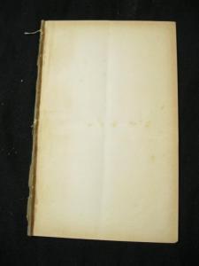 VENTOM BULL & COOPER AUCTION CATALOGUE SEP 1905 with GB AUSTRALIA ASIA ETC