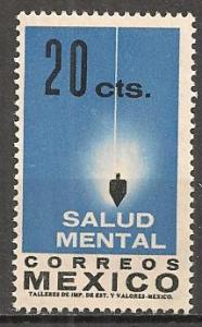 Mexico #924 Mint Never Hinged F-VF (B4728)