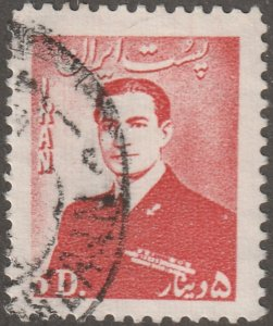 Persian/Iran stamp, Scott# 950, unwatermarked, perf 10.5,  used, Shaw, #X-52