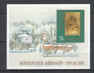 Moldova 2000 Christmas Founding of Hirbovat Monastery - 270th Anniv. MNH Block