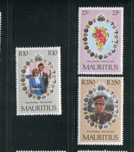 Mauritius #520-2 Mint  - Make Me A Reasonable Offer