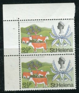 ST. HELENA; 1968 early QEII Pictorial issue fine MINT MNH Corner Pair, 2.5p