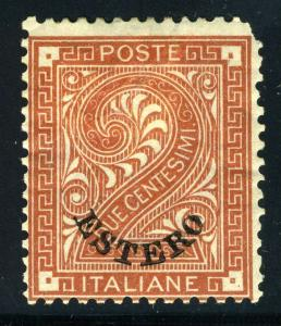 ITALY OFFICES ABROAD GENERAL ISSUE SCOTT# 2 MINT HINGED AS SHOWN