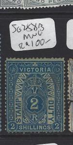 VICTORIA  (P2607B)  2/-     SG 258B    MNG