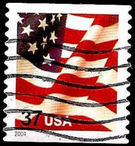 # 3632C USED FLAG