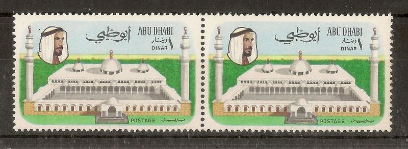 Abu Dhabi 1970 1D Great Mosque SG67 MNH