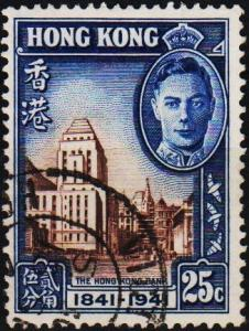 Hong Kong. 1941 25c S.G.167 Fine Used