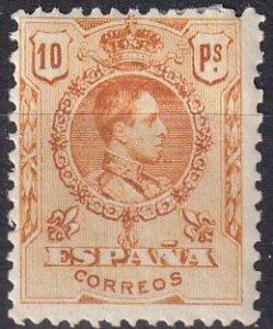 Spain #309  F-VF Unused   CV $100.00 (Z1539)