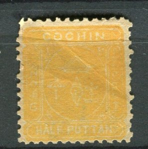 INDIA; COCHIN 1892 early local pictorial issue Mint unused Shade of 1/2p. value