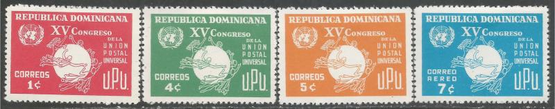 DOMINICAN REPUBLIC 605-07 MOG UPU R810