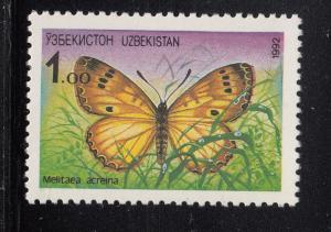 Uzbekistan 1992 MNH Scott #2 1r Melitaea acreina Butterfly