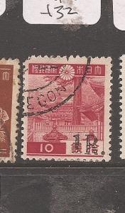 Burma Jap Oc SG J54 VFU (4dap)