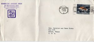SINGAPORE -   POSTAL HISTORY COVER  FDC6847