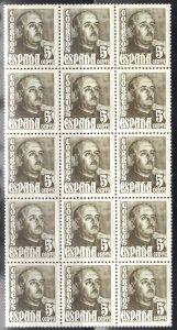 SPAIN SC# 750  **MNH** 1948-49 BLOCK OF 15  5c SEE SCAN