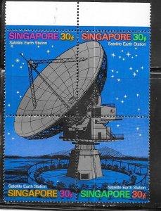 Singapore #143 30c Satellite Earth Station block of 4 (MNH) CV $45.00