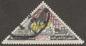 IRAQ stamp, Scott# 376, used, World Health Org, Small pox, black hand, #IR-376