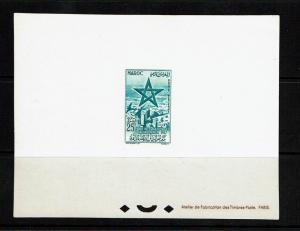 Morocco 1957 Deluxe Proof - SC# C2 - Lot 072317