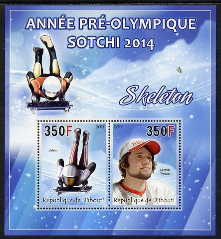 Djibouti 2013 Sochi Winter Olympics - Skeleton perf sheet...